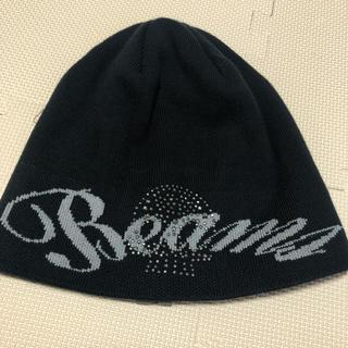 ビームス(BEAMS)のビームス スタッズ付き ロゴ ワッチキャップ ブラック(ニット帽/ビーニー)