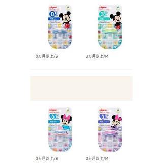 Pigeon - ☆新品☆ピジョン おしゃぶり ミッキー/ミニー 0ヵ月S/3ヵ月以上M
