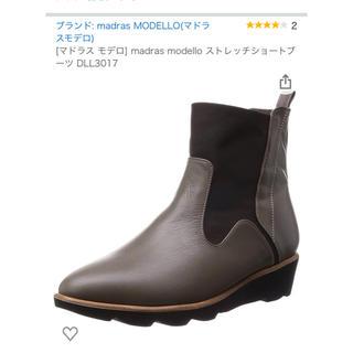 マドラス(madras)の履きやすい⭐️Madras Modello カーキ色ショートブーツ USED(ブーツ)