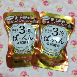 糖質ぱっくん 3倍 2点セット(ダイエット食品)