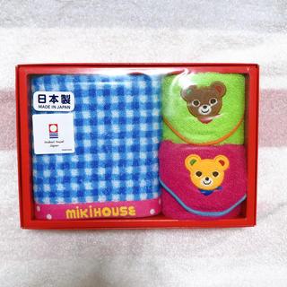 mikihouse - ミキハウス ハンドタオル&ミニタオルセット