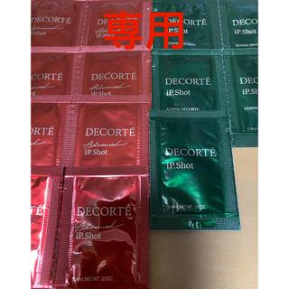 コスメデコルテ(COSME DECORTE)のdropniko様専用 コスメデコルテ iPショット アドバンスト&iPショット(美容液)