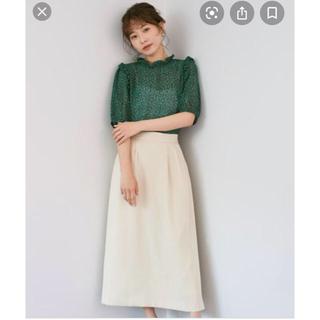 シェリーモナ(Cherie Mona)の新品 シェリーモナ  スカート(ロングスカート)