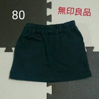 ムジルシリョウヒン(MUJI (無印良品))の良品計画 ミニスカート 80(スカート)
