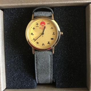 ビームス(BEAMS)のBEAMS 腕時計 数量限定品(腕時計)