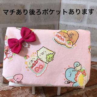移動ポケット SALE 女の子 34 (外出用品)