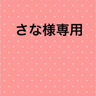 移動ポケット 女の子 35 .36(外出用品)