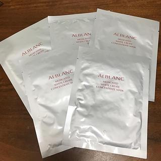 ソフィーナ(SOFINA)のアルブラン  美白マスク 5枚セット(パック/フェイスマスク)