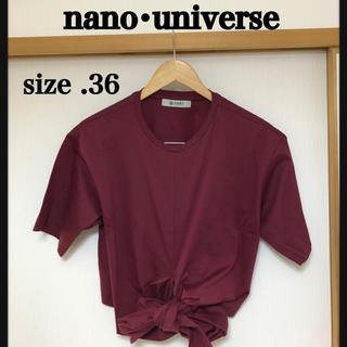 ナノユニバース(nano・universe)のナノ ユニバース NANO UNIVERSE フロントクロスリボンプルオーバー(Tシャツ(半袖/袖なし))