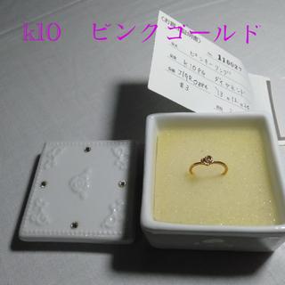 ピンキーリング k10 ピンクゴールド ダイヤモンド(リング(指輪))