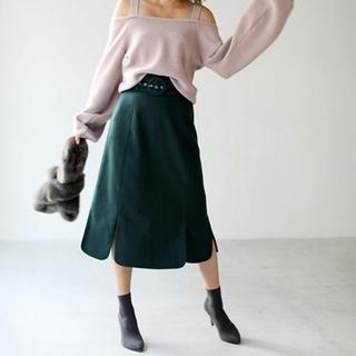 レディアゼル(REDYAZEL)のREDYAZEL チューリップヘムミモレ丈スカート(ロングスカート)