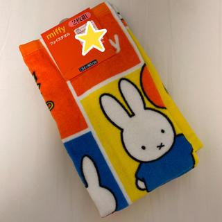 シマムラ(しまむら)の新品 しまむら ミッフィー miffy フェイスタオル 2枚セット(タオル/バス用品)
