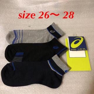 アシックス(asics)の新品 未使用 asics メンズソックス 靴下 3足セット(ソックス)