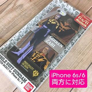 バンダイ(BANDAI)のガンダム ギレンザビ iPhone6s/6 スマホケース GD41A(iPhoneケース)