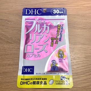 ディーエイチシー(DHC)のDHC 香るブルガリアンローズカプセル (口臭防止/エチケット用品)