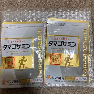 タマゴサミン 2袋(ビタミン)