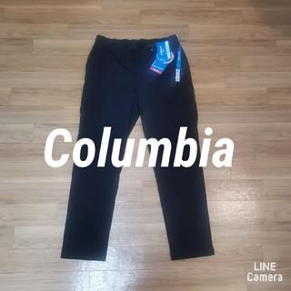 コロンビア(Columbia)の新品 Columbia(登山用品)