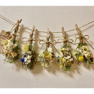 お花たっぷりドライフラワー スワッグ ガーランド❁¨̮㊿ナチュラル 黄色 花束♪(ドライフラワー)