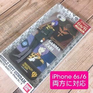バンダイ(BANDAI)のガンダム ガルマザビ iPhone6s/6 スマホケース GD41B(iPhoneケース)