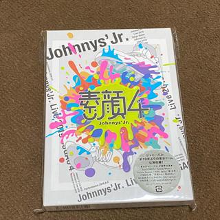 ジャニーズJr. - 素顔4 ジャニーズJr.盤 DVD
