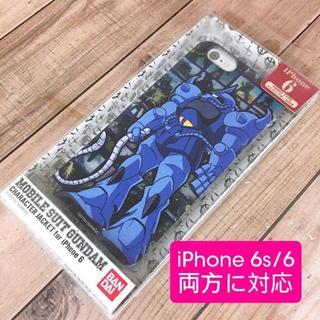 バンダイ(BANDAI)のガンダム グフ   iPhone6/6s スマホケース GD27C(iPhoneケース)