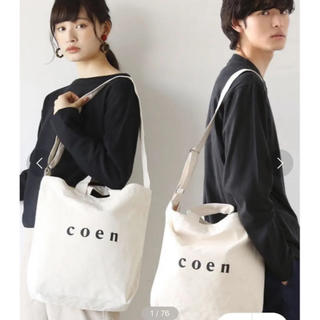 コーエン(coen)のcoen 2wayロゴトートバッグ(トートバッグ)
