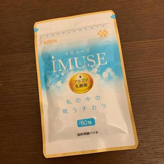 キリン(キリン)のiMUSE(その他)
