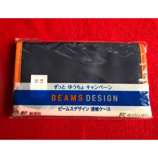 ビームス(BEAMS)のbeamsデザイン 通帳ケース (日用品/生活雑貨)
