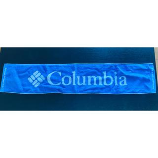 コロンビア(Columbia)のColumbia コロンビア タオル&軍手(その他)