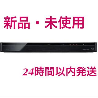 トウシバ(東芝)の東芝 REGZA レグザ ブルーレイディスクレコーダー DBR-W1009(ブルーレイレコーダー)