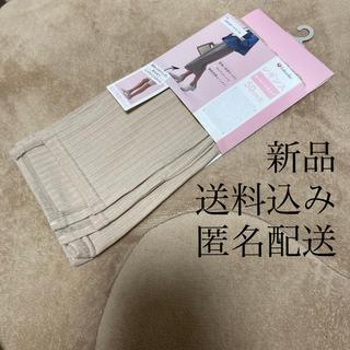 fukuske - (349) 新品 フクスケ セパレートタイプ レギンス 太リブ 段差スリット