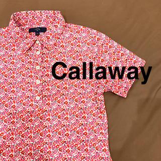 キャロウェイゴルフ(Callaway Golf)のゴルフウェア レディース(ウエア)