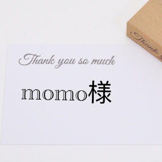 momo様専用 サイズM(その他)