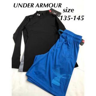 アンダーアーマー(UNDER ARMOUR)のアンダーアーマー UNDER ARMOUR  インナーシャツ&ハーフパンツ(その他)