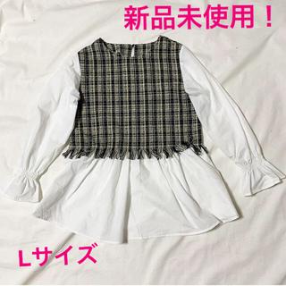 シマムラ(しまむら)の完売人気商品☆しまむら☆ツイードドッキングシャツLサイズ(シャツ/ブラウス(長袖/七分))