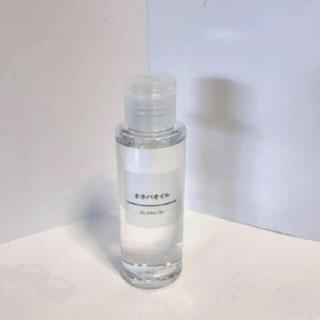 ムジルシリョウヒン(MUJI (無印良品))の無印  ホホバオイル(オイル/美容液)