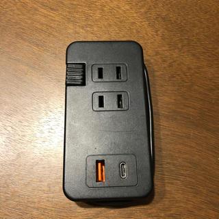 美品 USB QC3.0 PD対応 AC電源タップ 3口(PC周辺機器)