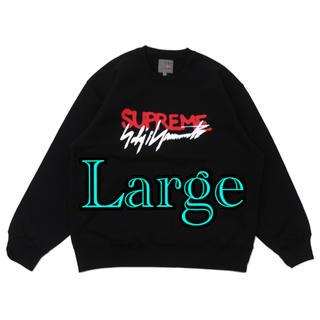 シュプリーム(Supreme)のSUPREME x Yohji Yamamoto Crewneck(スウェット)