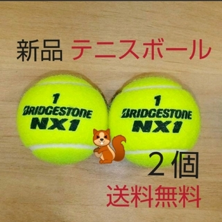 BRIDGESTONE - 硬式 テニスボール2個 新品未使用