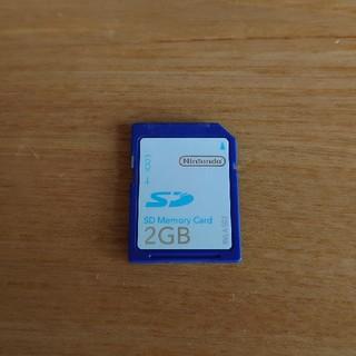 ニンテンドウ(任天堂)の最終値下げ 任天堂純正 SDカード 2GB 日本製(PC周辺機器)