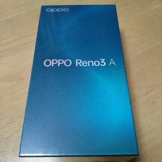 アンドロイド(ANDROID)の【新品未開封】 OPPO Reno3 A ホワイト SIMフリー(スマートフォン本体)