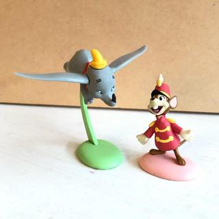 フルタセイカ(フルタ製菓)のチョコエッグ ディズニー ダンボ 2体セット(アニメ/ゲーム)