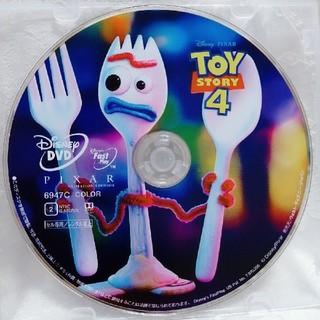 トイストーリー(トイ・ストーリー)の新品未使用♡ディズニー/トイストーリー4 DVD クリアケース MovieNEX(キッズ/ファミリー)