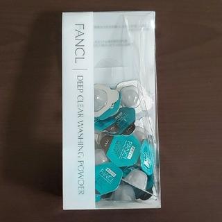 ファンケル(FANCL)のファンケル ディープクリア洗顔パウダー 20個 (洗顔料)