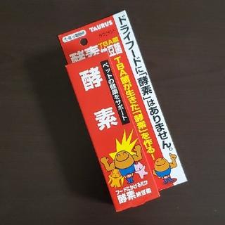 犬猫用 サプリメント 酵素納豆菌 100ml (その他)