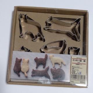 ムジルシリョウヒン(MUJI (無印良品))の無印良品 猫クッキー型(調理道具/製菓道具)