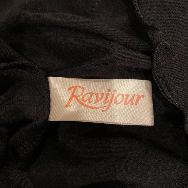 Ravijour(ラヴィジュール)のravijour ラヴィジュール ルームウェア ブラック ミニワンピース レディースのルームウェア/パジャマ(ルームウェア)の商品写真