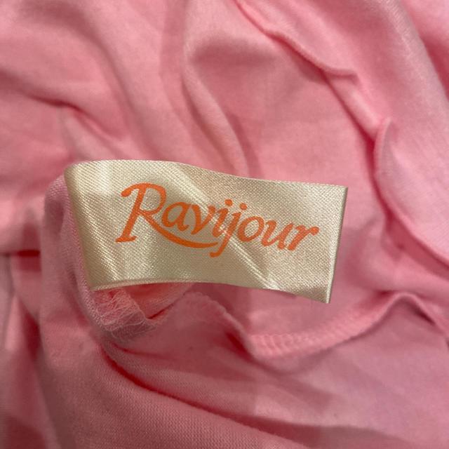 Ravijour(ラヴィジュール)の未使用品 ravijour ラヴィジュール ルームウェア ベビーピンク レディースのルームウェア/パジャマ(ルームウェア)の商品写真