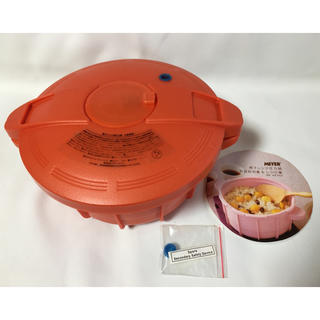 マイヤー(MEYER)のマイヤー 電子レンジ 圧力鍋 時短 2.3L MAYER オレンジ(調理機器)