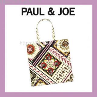 ポールアンドジョー(PAUL & JOE)のポール&ジョー トートバッグ ネコ タイガー スカーフ柄(トートバッグ)